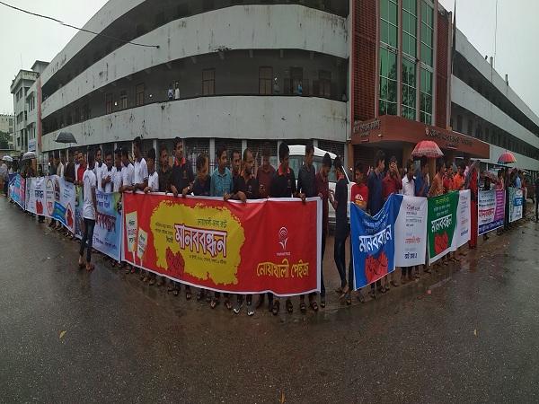 নোয়াখালী অতিরিক্ত বাস ভাড়া আদায়ে বিরুদ্ধে মানববন্ধন