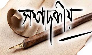 শ্রমিকের বেতনভাতা পরিশোধ করুন